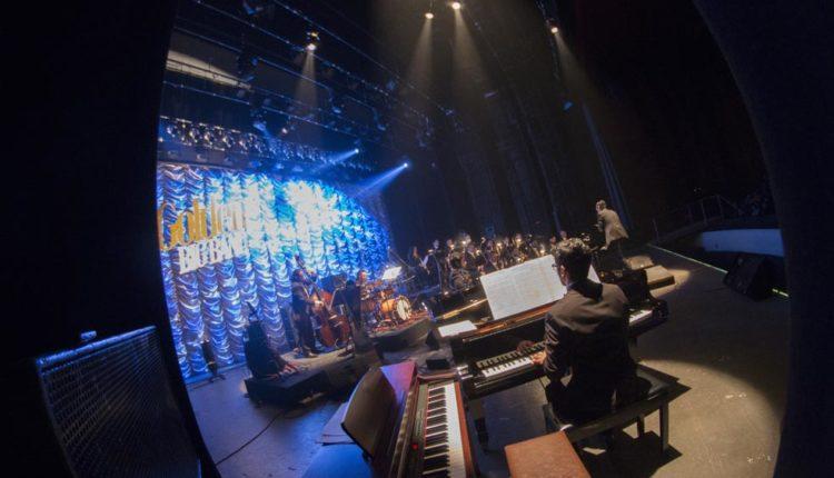 """Golden Big Band ofrece concierto """"Noche de Estrellas"""" este miércoles 16 de agosto en el TRM"""