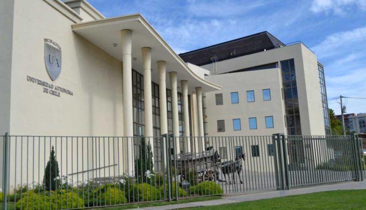 Nuevos cursos se integran a la 12º  Escuela de Verano de la Universidad Autónoma